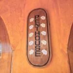 Penthouse - Signage